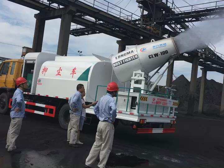 湖北荆州国电煤厂反馈100米雾炮车使用效果