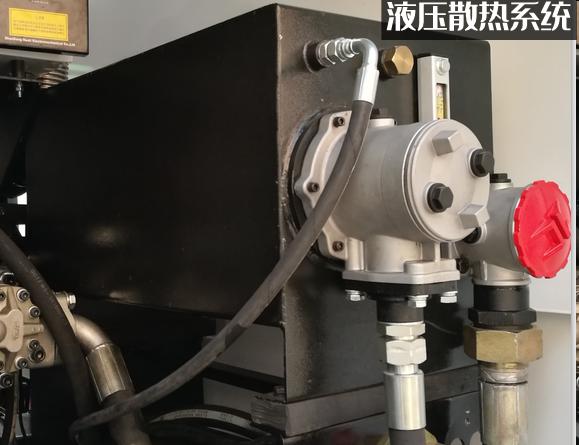 全液压喷雾机液压散热系统